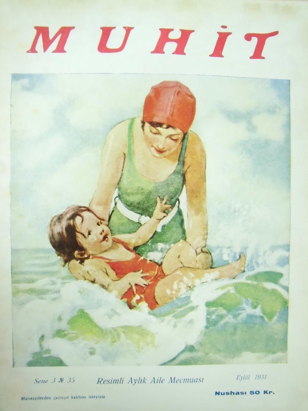 1931 TÉLÉCHARGER MARIUS