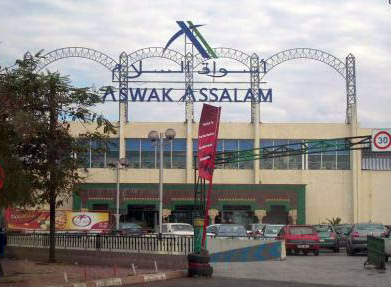 Photo 1. Entrée principale du centre commercial Aswak Assalam.