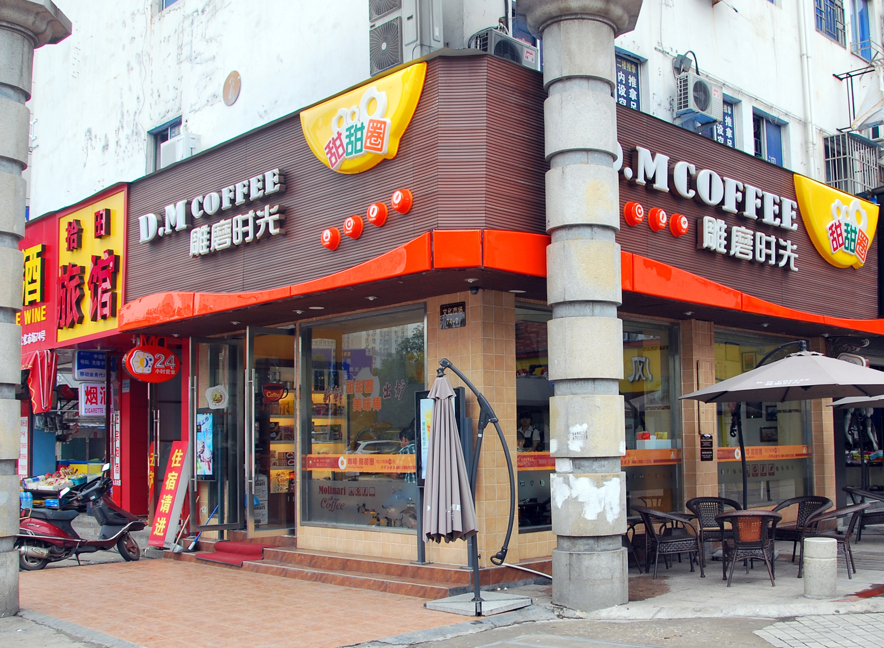 Restaurant Chinois Route De Perpignan Narbonne