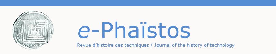 e-Phaïstos
