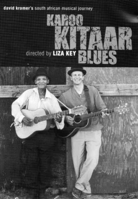 Figs 2 et 3. Affiches du film Karoo Kitaar Blues et Manon de Jules Massenet.