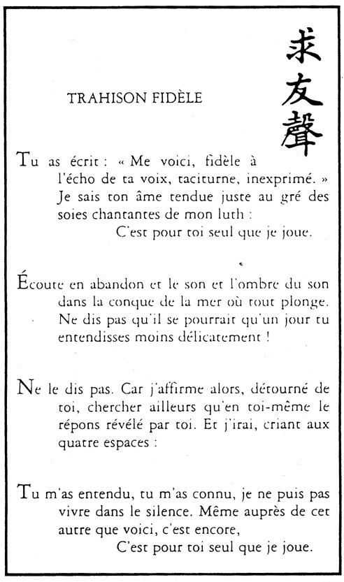 Genèse Du Poème Trahison Fidèle Dans Stèles De Victor