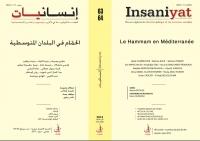Insaniyat 63-64