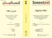 Insaniyat 65-66