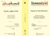 Insaniyat 68