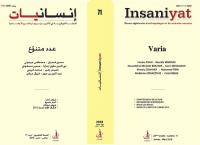 Insaniyat 71