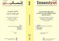 Insaniyat 72-73