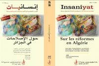 Insaniyat 75-76