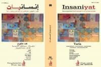 Insaniyat 89