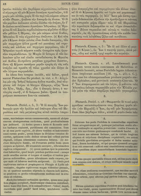 Figure 2: Page image from FHG 2:48: Greek text of fragment 6 (outlined in red) and Latin translation (outlined in yellow)