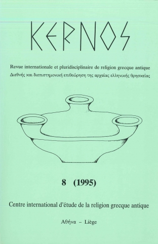 Kernos - Couverture du no 8 | 1995