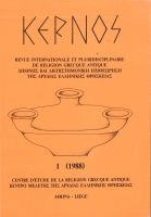 Kernos - Couverture du no 1 | 1998