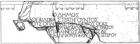 Fig. 1. Inscription on the east epistyle of Nemesis' temple