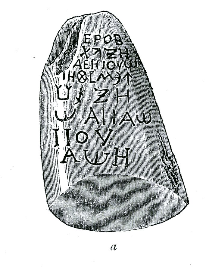 Inscribed Greek Thunderstones as House- and Body-Amulets in Roman