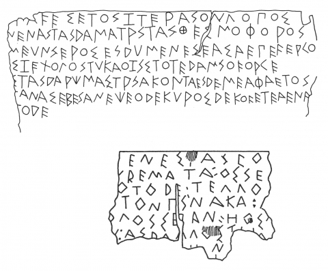 Fig. 11 - Use of similar signs for iota and sigma along border between Achaia and Arcadia ; fifth century. After Jeffery 1989, pl. 40.