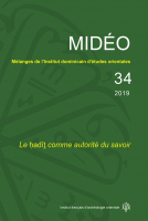 Couverture du MIDÉO, n° 34, 2019