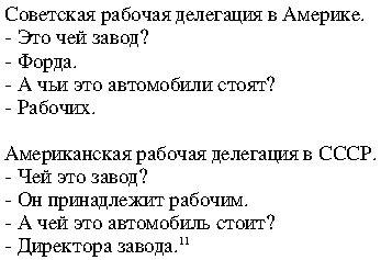 russe datant photos drôles rapport de réponse en ligne de rencontre