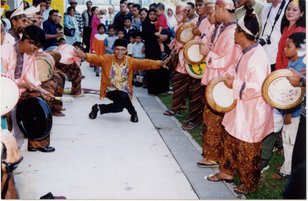 indonesian culture essay