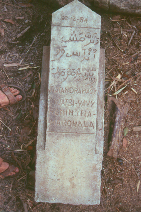 Fig. 15. Concrete monument with sorabe, in the village of Onjatsy, rather than at the archaeological site of Ambo-habe