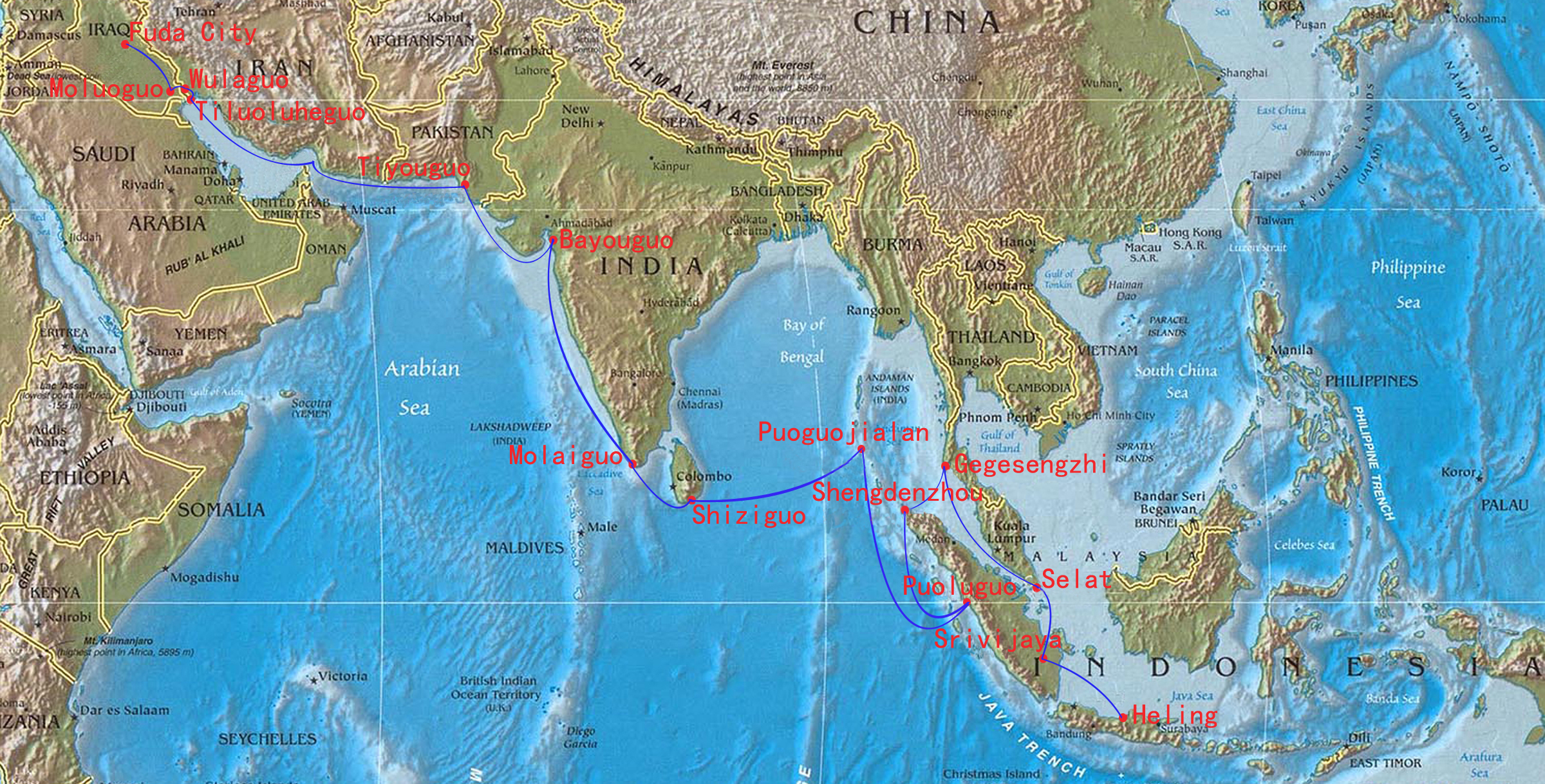 Sri Vijaya As The Entrepot For Circum Indian Ocean Trade