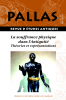 Couverture Pallas 88