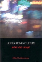 Kam Louie (ed.), Hong Kong Culture: Word and Image