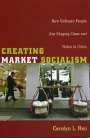 Carolyn L. Hsu, Creating Market Socialism: How ordinary People Are Shaping Class and Status in China