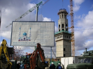 Moscow Cathedral Mosque under construction, Autumn 2008