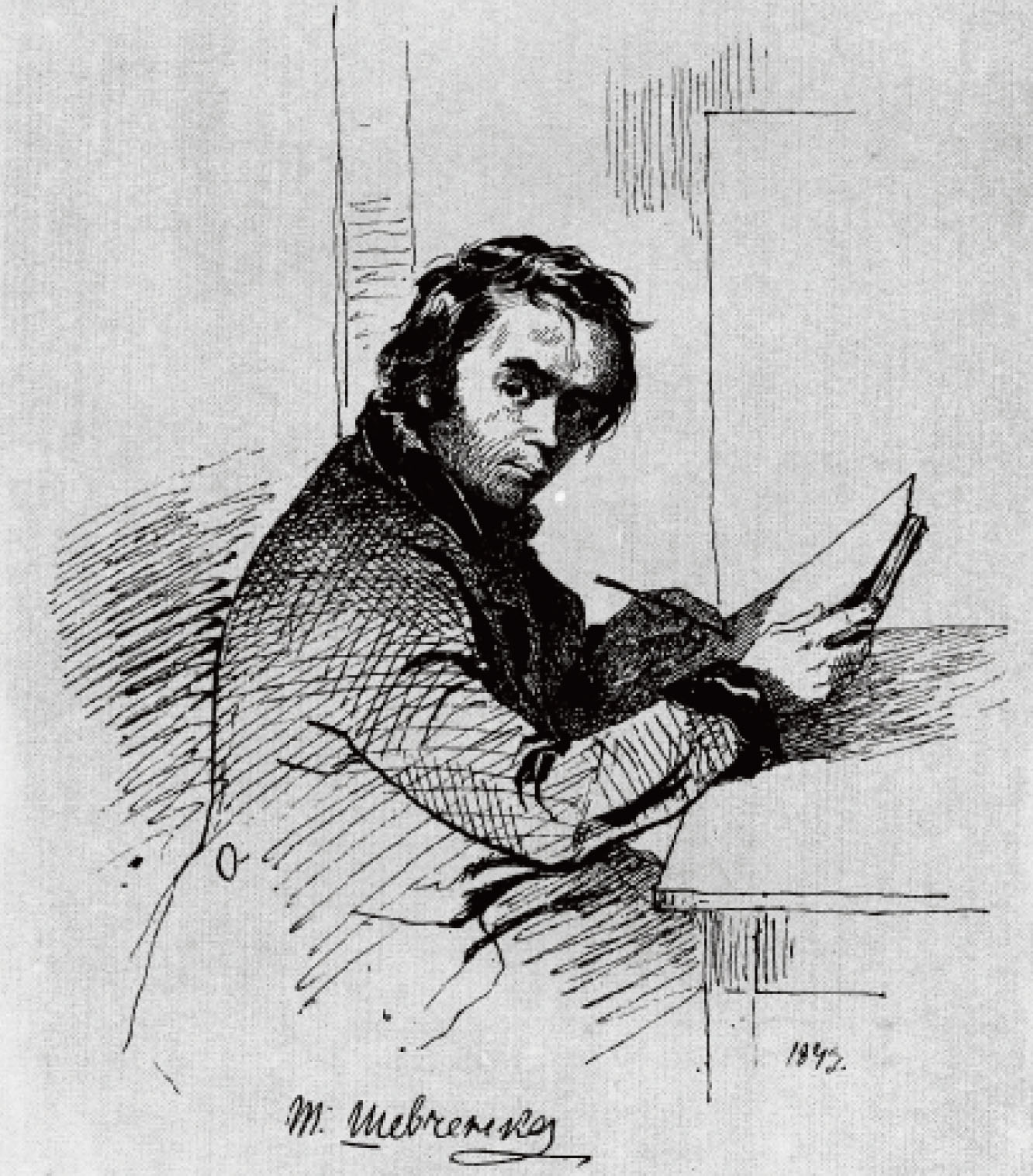 The Self Portraits Of Taras Shevchenko An Attempt At A Typology