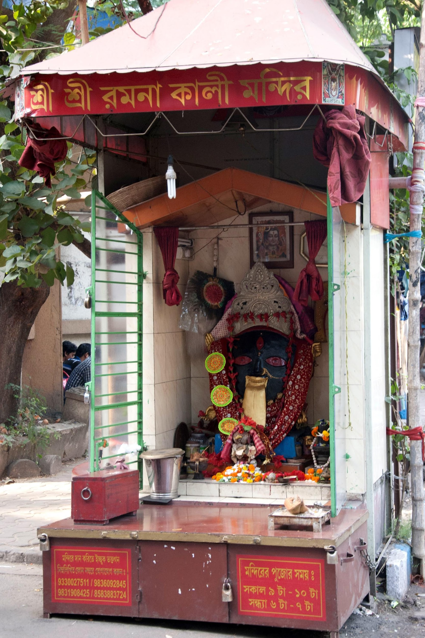 Introduction  Wayside Shrines in India: An Everyday Defiant