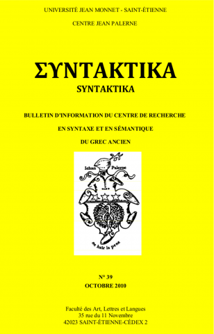 couverture de Syntaktika 39-2010