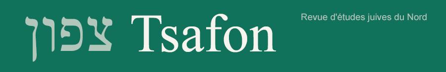 Tsafon