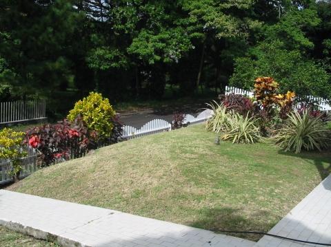 les jardins cr oles et ornementaux comme indicateurs socio spatiaux analyse du cas de fort de. Black Bedroom Furniture Sets. Home Design Ideas
