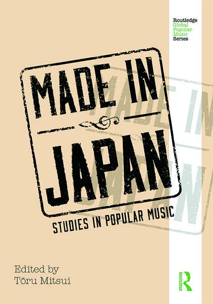 Akira shimizu history essay topics